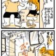 【給食室から】調理員とトイレの子ども①