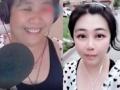 中国で有名だった美人配信者さん、放送中にフィルターが外れてしまう
