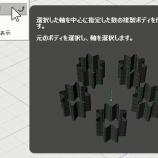 『円形 - 複製』の画像