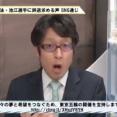 竹田恒泰「五輪に反対してる6割さあ!じゃあ五輪見るなよ!!!感動すんな!!」