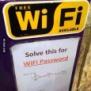 【WiFi】使いたいけどなかなか使えないwww