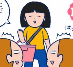 母がいない間に、娘たちがこっそり食べてた「予想外のおやつ」とは?【ウーマンエキサイト】