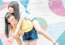 これマジ良すぎw 大園桃子×与田祐希、神画像だろwwwww