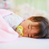 『お昼寝を2回寝から1回寝にする時期』の画像