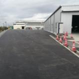 『愛知県高浜市 工場駐車場のアスファルト舗装工事 施工例』の画像