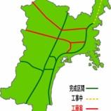 『【宮城ローカル】まとめ:仙台市内に行くのに東北本線から塩竈で乗換してみた』の画像