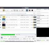 『【Wi-Drive】Retina iPad(iPad 4)で、フルHD(1920X1080)の動画を観る。【無線LAN式外部記憶装置】』の画像