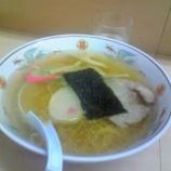 『美味しいラー麺やさん』の画像