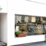 『JAL×はんつ遠藤コラボ企画【大分編2】1日め・豆腐レストラン(beans cafe)』の画像