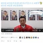 『鈴木やすとも氏が松菱跡地の再生の難しさをザックバランに語った動画の全文を書き起こしてみる! #市長が答える』の画像