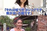「何もしていない中国人男性が日本人2人を見ただけで殴られた。男性は脳振とうを起こした」SNSで動画拡散