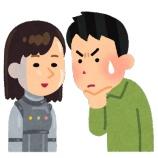 『コミュ障でも大丈夫!会話不要のロボット婚活』の画像