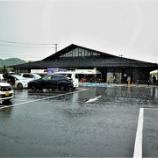 『 岩手県 道の駅 平泉』の画像