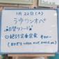 カフェタイムオープンしております! うゆワンオペです〜! お...