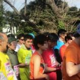 『【早稲田】第15回 新宿シティマラソン』の画像