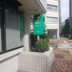 『群馬銀行横浜支店の出納印。』の画像