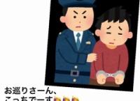 中野郁海さん激おこ、おまいらもこういう質問握手会でしてるの?