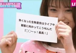 前回の「乃木坂46時間TV」タイムテーブル&ハイライトがコチラwww