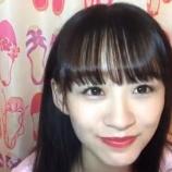 『[動画]2019.09.01(21:12~) SHOWROOM 「=LOVE(イコールラブ) 音嶋莉沙」@個人配信』の画像