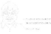 カンニング竹山、日本人拉致被害者問題で「北朝鮮に行く国会議員は何故いない?」[05/16]
