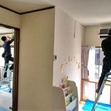 『エアコン洗浄』の画像