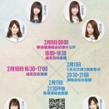 『『乃木坂46×QQ音乐』香港公演 詳細ポスター画像が公開!』の画像