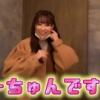 【動画像】 元AKB小笠原茉由(25歳)の最新映像wwwwwwwwwwwwwwwww