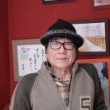 『【活き活き会員さん07】野辺修二さん』の画像
