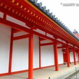 『京都旅行2017:京都御苑へ行ってみた』の画像