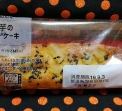 安納芋のモッチケーキ【ローソン】