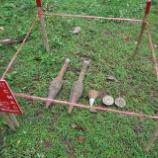 『地雷・不発弾の回収』の画像