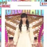 『SKE48岡田美紅さんが平手友梨奈の「僕は嫌だ」のモノマネを披露!【ものまねグランプリ2018】』の画像