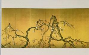 日本画の美術館のポストカード