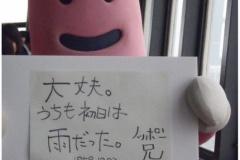 男前過ぎる! 雨に見舞われた東京スカイツリーに東京タワーから応援メッセージが送られる