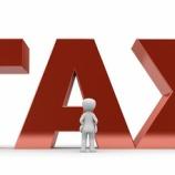 『新たな徴収税金等を考えてみる』の画像