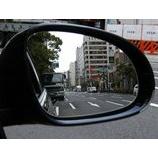 『VW GOLF PLUSに右低屈曲ミラー』の画像