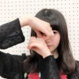 『【乃木坂46】伊藤かりん『乃木坂流行語大賞2016』集計結果が発表!!!』の画像