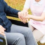 『介護士の憂鬱。6年働いて給料たった13万円、ボーナスがあっても11万円で「来月、辞めます…」』の画像