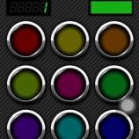 『『DIME』特集「前向き脳に変わりませんか?」で紹介されていたiPhoneアプリ試してみた』の画像