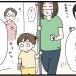 久しぶりの胃腸炎④~回復~