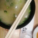 『寿司対決、今月の目標達成にリーチ vol.2431』の画像