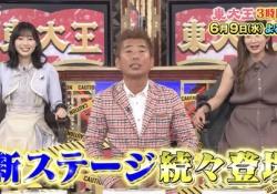 【画像】北川悠理ちゃんが次週も引き続きクイズに出る事に誰も気づいていない