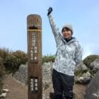 『日本百名山 宮之浦岳☆その5 宮之浦岳山頂と絶景♪』の画像