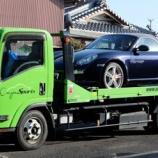 『NCCR滋賀-敦賀(5/13sun)の追い上げ車両』の画像