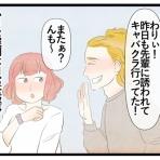 ライコミちゃん