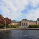 『京都国立博物館 東の庭 に行ってまいりました。』の画像