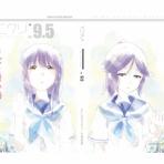 『アニメクリティーク(anime critique)』刊行会