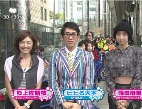 【画像】篠田麻里子の服装がヤバイww