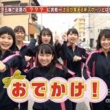 【HKT48のおでかけ!】HKT48がボルダリングに挑戦、朝長美桜の時に停電が…