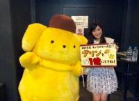 【AKB48】ポムポムプリンに会えて喜ぶ渡辺麻友が可愛すぎるww